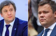 Уход Данилюка: Богдан сделал смелое признание и поставил точку в конфликте