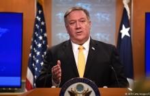 Власти Венгрии ждет жесткий разговор с Госсекретарем США Помпео о будущем членстве Украины в НАТО