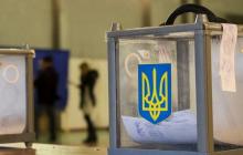 """Перенос местных выборов в Украине: в """"Слуге народа"""" дали окончательный ответ"""