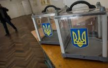 Старт выборов в 13 областях Украины: все о деталях голосования за депутатов, городских и сельских глав в ОТГ