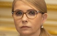 Тимошенко решила внезапно сменить имидж: новые фото из Рады вызвали ажиотаж