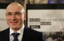 """У Ходорковского отказ Интерпола в преследовании назвали """"вполне логичным"""""""