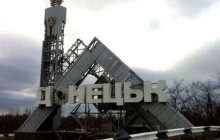 """""""Дурдом начинается, сильные взрывы, все ходуном ходит"""", - жители Донецка пишут о мощных боях на окраинах города – подробности из соцсетей"""