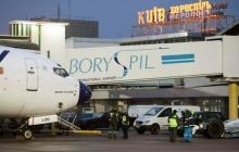 Порошенко прибыл в Борисполь для встречи Надежды Савченко. Кортеж президента заехал прямо на взлетную полосу