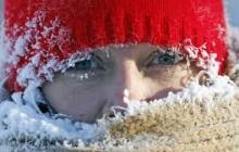 Похолодание продолжится: Украину ждут холодные выходные с низкими ночными температурами и снегом - подробности