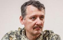 """Гиркин признался, что боевики теряют Донбасс: """"Потери крупные, мы бессильны, ВСУ нас смешивают с землей"""""""