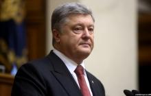 Порошенко озвучил одну из главных задач на следующие пять лет развития Украины