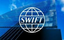 SWIFT наносит удар по Ирану: подробности сокрушительной экономической пощечины союзникам Кремля