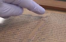 Киборги-убийцы и беспилотники: исследователи обнаружили высокие технологии  в трудах античных авторов