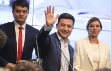 """""""Придется наступать на интересы"""", - у Зеленского раскрыли детали о будущем премьер-министре Украины"""