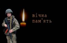 Оккупанты ПТУРами ударили по позиции ООС: у ВСУ большие потери, разбит УРАЛ