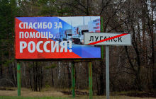 Оккупация Донбасса и аннексия Крыма: зачем Путину понадобились территории Украины