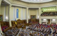 Украинцы против Рады: опрос показал, сколько украинцев за перевыборы