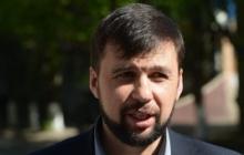 Пушилин: Пургин и Александров призывали бойкотировать Минские соглашения