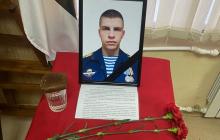 Погиб десантник ВС РФ, который в Сирии подорвался вместе с генерал-майором Гладких