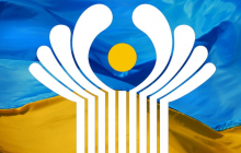 Зеленский подписал указ о выходе Украины из еще одного важного соглашения в рамках СНГ