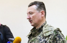 Стрелков подтвердил массовую гибель российских солдат в Сирии: под обстрелом армии США погибло около 100 россиян