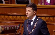Полный текст исторического выступления президента Зеленского в Верховной Раде