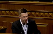 """""""Нужно сажать уже своих!"""" - Гончаренко снова вышел к трибуне Рады с серьезными обвинениями, видео"""