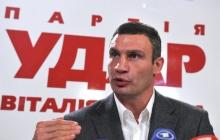 """Кличко: """"УДАР"""" будет участвовать в парламентских выборах"""