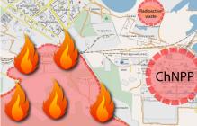 Пожар в Чернобыльской зоне отчуждения: что нужно знать, и как страна борется с катастрофой 21-го века
