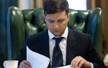 Зеленский требует от Верховной Рады увольнения трех главных фигур государства