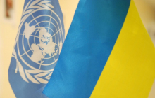 Украина подает в трибунал ООН документы против России