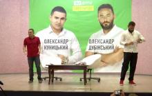 ЦИК против Куницкого: дело получило неожиданный поворот