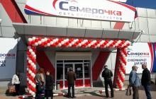 """""""Спасибо Путину"""", - дончане в ярости: оккупанты """"угробили"""" еще одну сеть супермаркетов"""