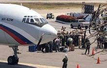 Официально: Россия готовится к войне с США в Венесуэле и стягивает войска