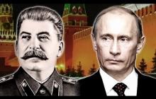 Луценко: Сталин и Путин одной крови