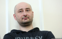 Бабченко назвал единственный победный вариант для Украины завтра в Париже