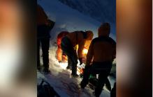 Гибель украинских альпинистов в Словакии: что известно на этот час