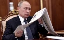 У Путина загадочная проблема перед инаугурацией на пост президента в Москве: СМИ узнали о внезапном изменении плана