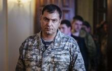 СМИ: глава ЛНР Валерий Болотов подал в отставку