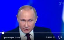 Решение США больно задело Путина: видео с ответом российского президента вызвало ажиотаж соцсетей