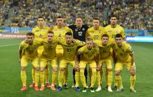 Украина — Люксембург: прямая онлайн-трансляция матча квалификации к Евро - 2020