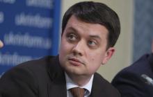 """Разумков """"отшил"""" пропагандистов Кремля в Совете Европы – видео инцидента"""