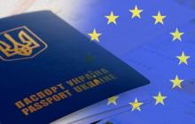 Правила безвизовых поездок для украинцев в страны ЕС изменятся: что нужно знать о нововведении