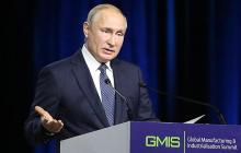 Путин впервые рассказал о договоренностях с США касательно Украины