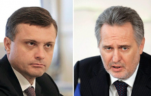 Левочкин и Фирташ теряют позиции в Украине: Лещенко рассказал о судьбе подконтрольного им комбината