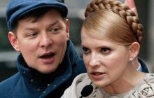 Уважайте себя и Украину! Тимошенко и Ляшко уже давно борются за электорат запрещенной КПУ – Павел Нусс