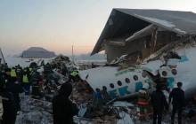 Самолет со 100 людьми рухнул в Казахстане