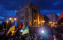 """Масштабный протест у Офиса президента из-за """"формулы Штайнмайера"""": участвуют Тука, Балух и другие"""