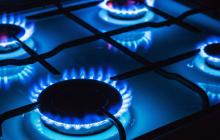 Украинцев ждет новая цена на газ: эксперты объяснили, к чему готовиться