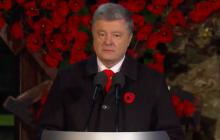 Порошенко в День памяти произнес речь, которая навсегда войдет в историю - это речь настоящего лидера Украины