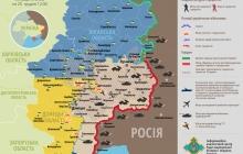 Карта АТО: Расположение сил в Донбассе от 25.12.2014