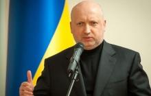 Введение военного положения в Украине: Турчинов выступил со срочным обращением – видео заявления