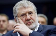 """Сергей Лещенко рассказал, как """"выдавливают Коломойского"""" в Украине - олигарх теряет позиции"""