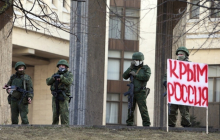 Украинцам объяснили, почему Крым оккупирован Россией, а не аннексирован